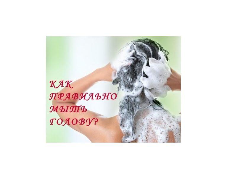 Казалось бы, что может быть неправильного в таком привычном ритуале, как мытье головы?